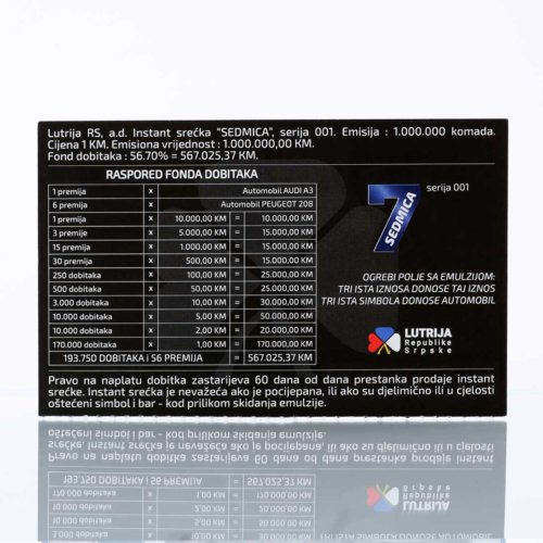 Quadra - Security Printing - Lottery Cards 06