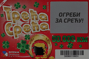 Quadra - Security Printing - Lottery Cards 300x200 dark