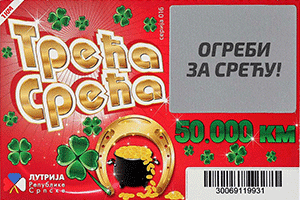 Quadra - Security Printing - Lottery Cards - small